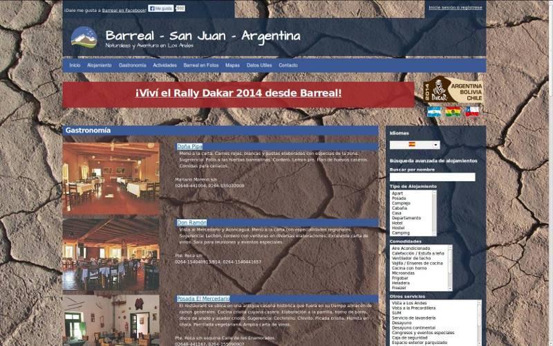 Portal de Barreal