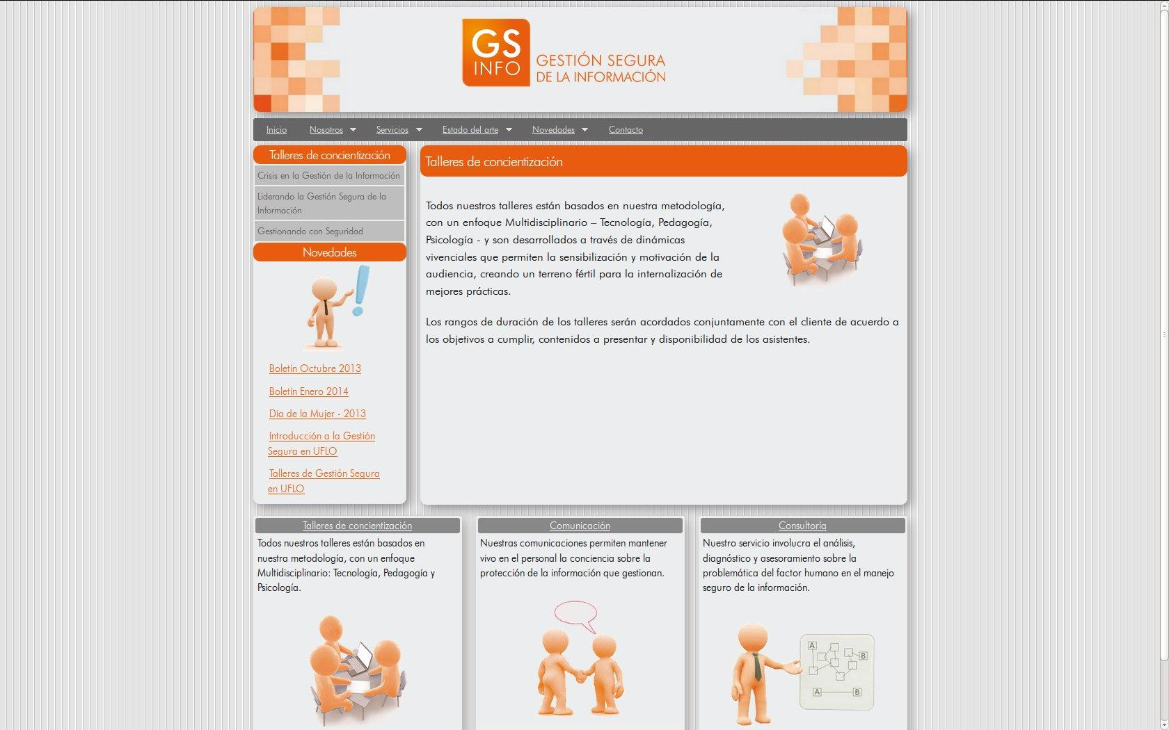 GSInfo